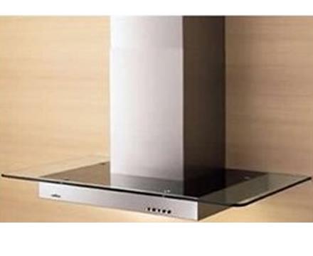 http://noithatphuongdong.com.vn/may-hut-mui-elica-box-glass